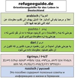 refugeeguide.de